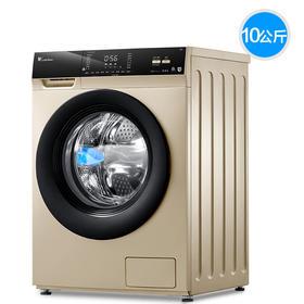 小天鹅10公斤KG全自动变频智能滚筒静音家用洗衣机TG100VT16WADG5