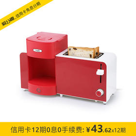 乐扣乐扣(LOCK&LOCK)二合一早餐机(多士炉、咖啡机)400ml滴漏式咖啡机+32mm短双槽多士炉 EJB327RED