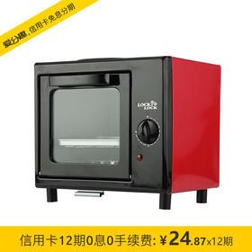 乐扣乐扣(LOCK&LOCK)电烤箱 煎烤一机机 5L精巧容量收纳方便 EJO117RED