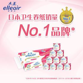 Elleair®卷筒卫生纸柔软亲肤型