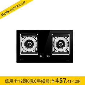 樱花(SAKURA)SCR-3987+SCG-6786G 烟灶套餐 欧式塔形 双眼灶 亮黑色