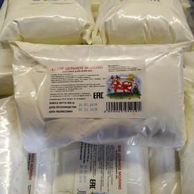 俄罗斯进口纯奶粉500克