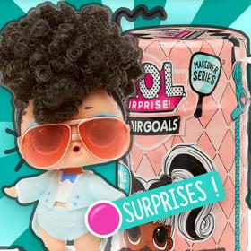 【预售】LOL惊喜拆拆球美发娃娃盲盒
