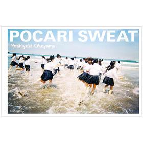 预订(60天发货)POCARI SWEAT,奥山由之写真集