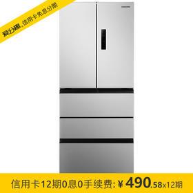 三星(SAMSUNG)450升多门电冰箱智能变频风冷无霜节能静音保鲜 BCD-402DTISE1/SC