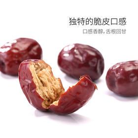 SAGOZO丨来自千年枣林的三个枣红枣丨400g/盒【严选X滋补保健】