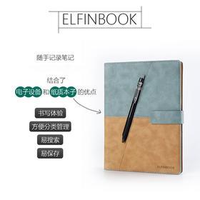 Elfinbook X 写不完的本子 皮面本