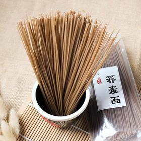荞麦面 低脂肪无小麦粉 方便速食 纯荞麦制作 粗粮减脂