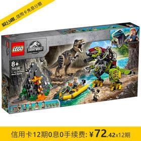 乐高 LEGO 侏罗纪世界系列 霸王龙大战机甲恐龙 75938 7月新品 儿童积木拼装玩具 7岁+