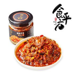 食平方·鲍鱼干贝香菇XO酱80g*3海鲜调味料佐餐拌饭拌面辣椒酱(康然)