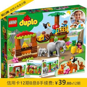 乐高 LEGO 得宝系列 热带海岛 10906 7月新品 儿童积木拼装玩具 2岁+