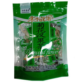 水木自润 菊花汉果茶 代用茶10包