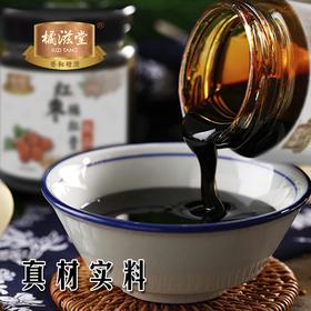 橘滋堂 红枣桔红梨膏250克(潘务庵)
