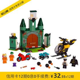 乐高 LEGO 超级英雄系列 蝙蝠侠之小丑大逃亡 76138 7月新品 儿童积木拼装玩具 4岁+