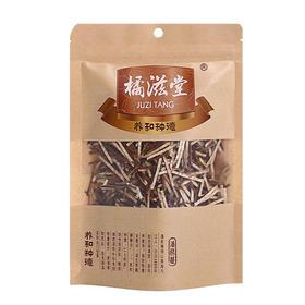 橘滋堂陈皮丝50克(潘务庵)