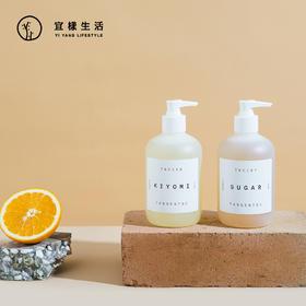 宜样生活 香水洗手沐浴乳 液体皂 350ml 2种香味可选