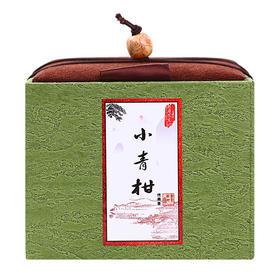 橘滋堂小青柑100克(潘务庵)