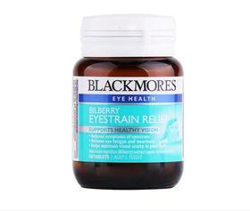 Blackmores 澳佳宝 蓝莓(越橘)素护眼精华 30粒 适合12岁以上