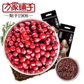 【方家铺子】有机红小豆500g/袋*2
