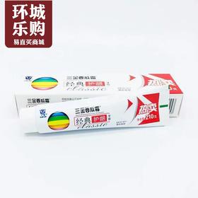 三金经典护龈牙膏210g