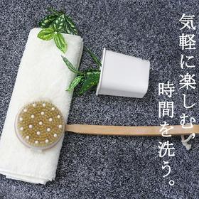 【从此搓背不求人】风靡日本 特有弧形手柄设计 猪鬃毛按摩沐浴刷 洗澡刷 去除污垢 疏通经络 加长手柄 轻松刷背