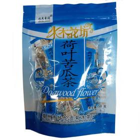 水木自润 荷叶苦瓜茶 代用茶10包