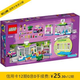乐高 LEGO 好朋友系列 心湖城超市 41362 6月新品 儿童积木拼装玩具 4岁+
