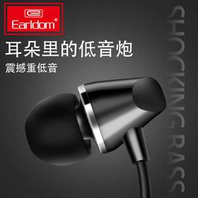 【身临其境般的体验】手机线控耳机重低音直插电脑PC耳麦入耳式运动耳机3.5MM音频孔