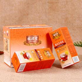 化州橘红植物代用茶(潘务庵)
