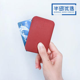 【 银行卡大小的充电宝】 ROCK官方 10000mAh 磨砂触感可带上飞机