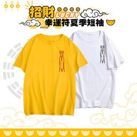包邮-幸运符系列 夏春季宽松印花圆领t恤男女