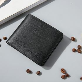 麦包包-戈尔本简约时尚头层牛皮动物纹~男士钱包卡包皮夹