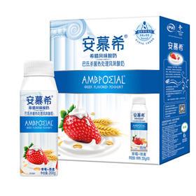 伊利 安慕希高端颗粒酸奶草莓燕麦口味200g*10瓶