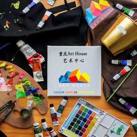 ART HOUSE 《夜空中最亮的星》 绘画展示 限4-12岁儿童
