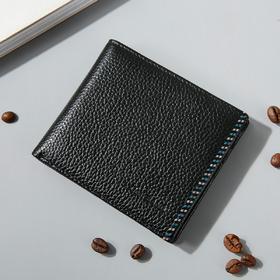 麦包包-戈尔本【头层牛皮复古风】特色印花男士短款钱包卡包皮夹
