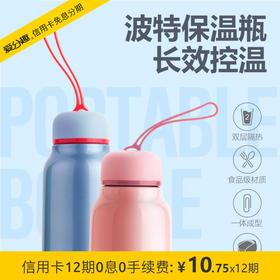 台湾Artiart 便携保温保冷杯 男女轻量型不锈钢旅行带提绳杯子