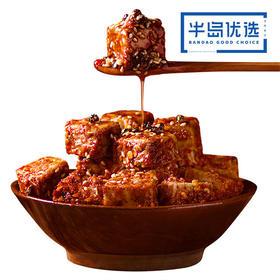 【香辣腐乳 700g】| 158年的技艺 传承正宗美味的夹江腐乳