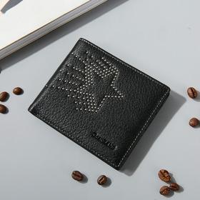 麦包包-戈尔本 【星星点灯】镶钻系列~男士休闲钱包卡包皮夹
