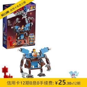 乐高 LEGO 大电影系列 艾米特的三层沙发机甲 70842 5月新品 儿童积木拼装玩具 8岁+