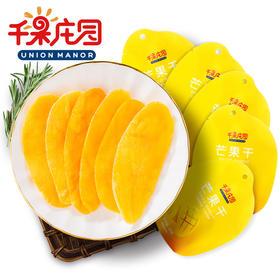 【方家铺子】芒果干 60g*5袋