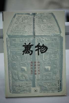 【免费结缘】佛教经典