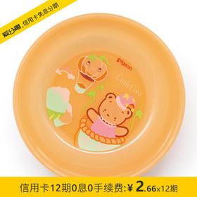 贝亲(Pigeon)DA93 Little Coro 宝宝餐碗