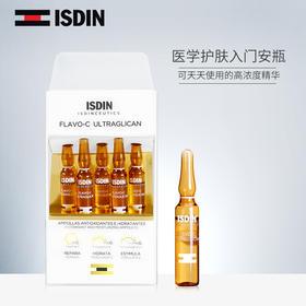 ISDIN怡思丁西班牙水润淡斑烟酰胺面部美白小安瓶高能原液精华