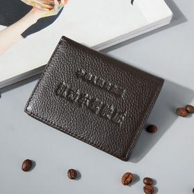 麦包包-戈尔本 时尚简约男士多功能驾驶证钱包卡包皮夹