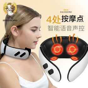 【智能声控,6种模式舒缓颈椎】金稻 颈椎按摩器 Tens脉冲 一件恒温热敷 语音声控 改善颈椎问题