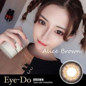 EYE-DO 硅水凝胶 Alice系列 棕/灰