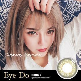 EYE-DO  硅水凝胶 Cosmos系列  棕/灰【优选】