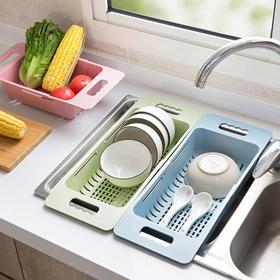 【洗菜好方便】居家家 可伸缩水槽沥水架 塑料放碗筷架子 家用厨房碗碟架蔬菜收纳架