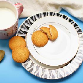 江中猴姑益生菌发酵酸奶曲奇饼干15天装 540克(30小包)