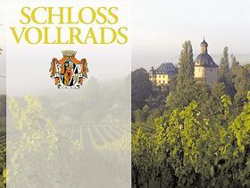【上海】探索全世界最古老的酒庄,德国Schloss Vollrads酒庄庄主品鉴会